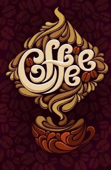 创意咖啡花纹图案背景