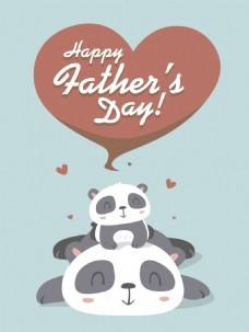 亲子可爱卡通熊猫填充背景矢量素材