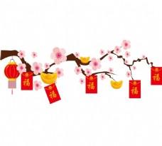 手绘春节福袋元素