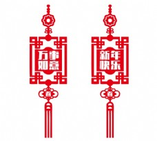 手绘红色灯笼元素