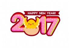 卡通创意2017艺术字鸡年主图矢量素材
