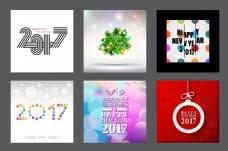 黑白简约2017新年快乐艺术字设计矢量