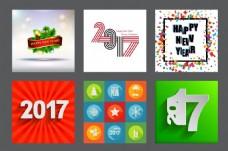 意白色立体2017新年快乐艺术字设计矢量
