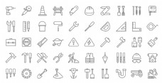 工具尺子常见常用黑白卡通矢量图标