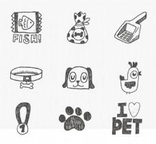 小狗脚印宠物猫小狗图标矢量素材