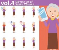 拿着手机老奶奶矢量人物各种表情素材