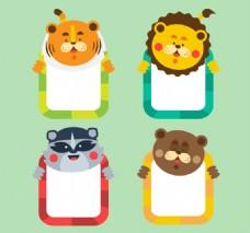 4款可爱动物边框矢量