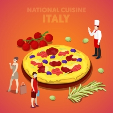 创意美味披萨插画