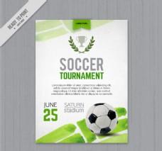 水彩绘足球赛宣传单矢量