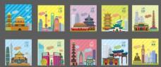 十大城市插画