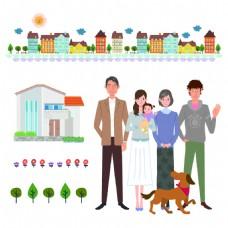 家庭房产扁平化矢量素材