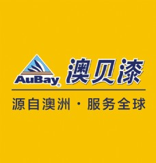 澳贝漆logo