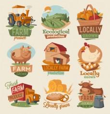 复古创意农场标志