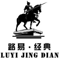 路易经典logo