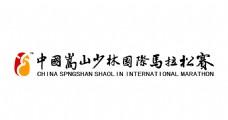 嵩山少林国际马拉松赛LOGO