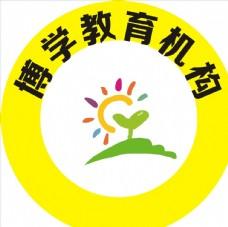 博学教育logo