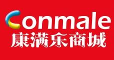 康满乐logo