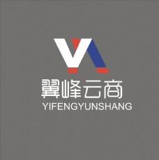 翼峰云商logo
