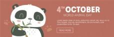 吃竹子卡通熊猫banner背景填充背景