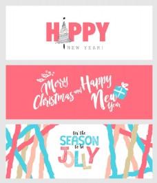 粉色小清新圣诞新年横幅海报矢量