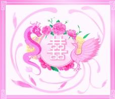 粉色精致龙凤海报背景素材