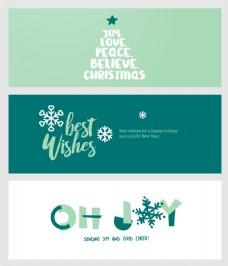 绿色卡通圣诞新年横幅海报矢量