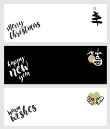黑白2017年圣诞新年横幅海报矢量