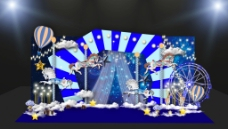 蓝色婚礼游乐园效果图