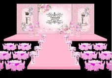 粉色婚礼展板效果图