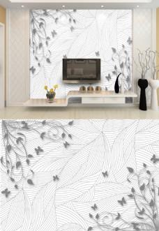 现代简约茶色白色淡雅线条花纹蝴蝶背景墙