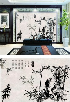 竹石水墨背景墙设计