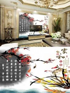 中国风梅花鸟儿背景墙
