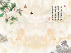 山河恋蝶恋花大理石纹背景墙