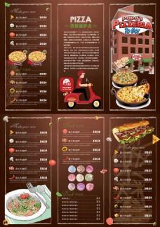 披萨菜单三折页宣传菜单