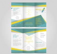绿色三折页商务宣传单矢量素材