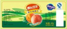 糖水桃罐头标签