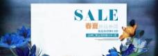 女装春夏季淘宝天猫首页简约海报背景模板