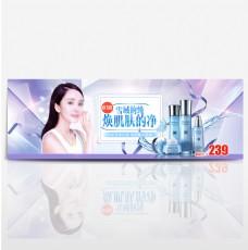 电商淘宝天猫818暑期美妆护肤品化妆品海报banner