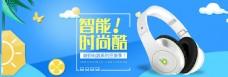 运动耳机促销海报PSD素材