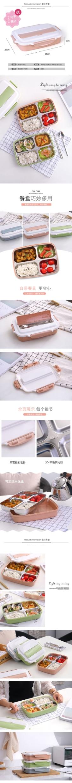 不锈钢饭盒详情页模板