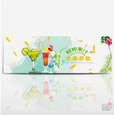 天猫电商818暑期大促饮料海报banner