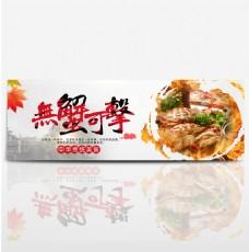 淘宝天猫电商秋季阳澄湖大闸蟹螃蟹美食海报