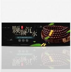 淘宝电商中国风佛珠全屏海报PSD模版banner