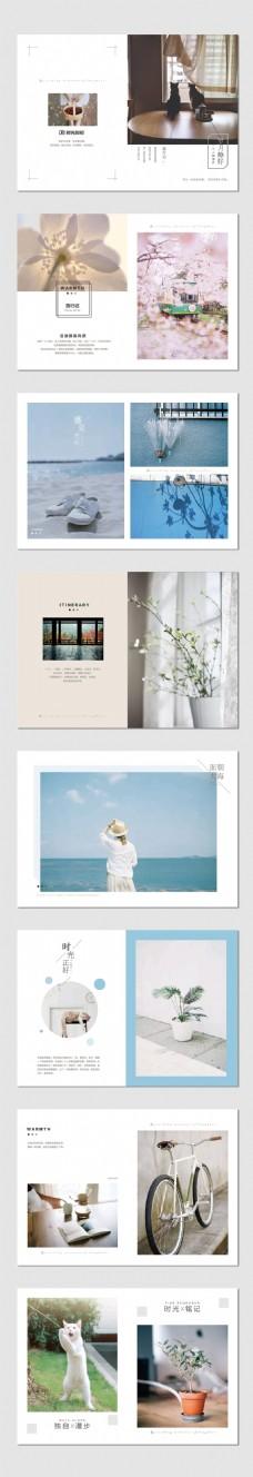 日系文艺小清新旅行写真集摄影相册模板