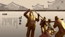 中国风复古创意文化展板