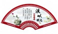 中国风经典文化展板