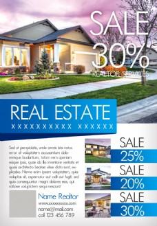 国外蓝色高档房地产促销宣传海报