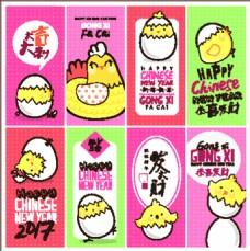 粉色卡通小鸡海报矢量素材
