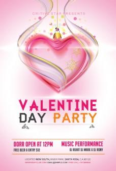 粉色爱心情人节宣传海报