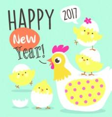 卡通母鸡和小鸡矢量2017海报